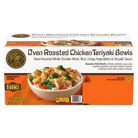 Hawaiian Style Oven Roasted Chicken Teriyaki Bowls, Frozen (8 ct.)