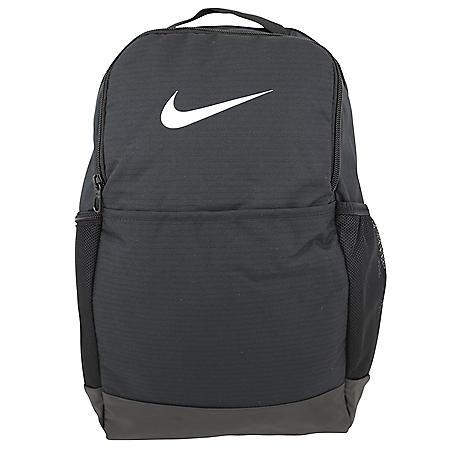 Nike Brasilia Training Backpack (Choose Color)