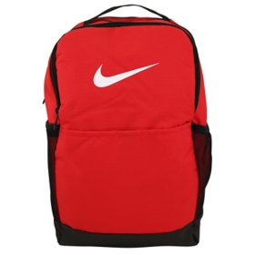 Nike Brasilia Training Backpack (Choose Color)