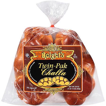 Beigel's Challah (15oz / 2pk)