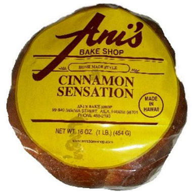 Ani's Bakery Cinnamon Sensation (16 oz.)