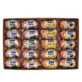 Uncle Wally's Muffins Variety Pack (4oz / 20pk)