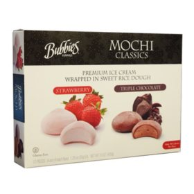 Bubbies Mochi Ice Cream Variety Pack (12 pieces)