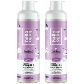 Hello Bello Extra Gentle Shampoo and  Body Wash, Soft Lavender (16.7 fl. oz., 2 pk.)