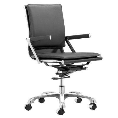 Serene Ergonomic Low Back Office Chair, Choose A Color