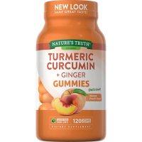 Nature's Truth Turmeric Curcumin Gummies (120 ct)