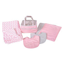 Trend Lab 6-Pc. Baby Care Gift Set (Choose your Color)