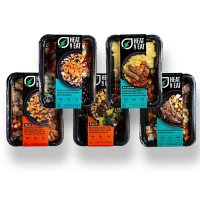 Fresh N' Lean Organic Single-Serve High-Protein Meals Variety Pack (5 pk.), Delivered to your doorstep