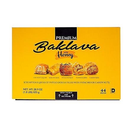 Premium Baklava (28.8 oz.)
