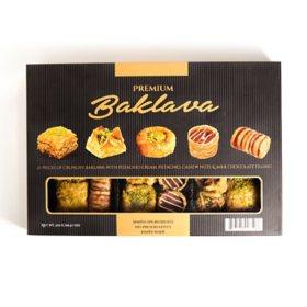 Premium Assorted Baklava (16.57 oz.)