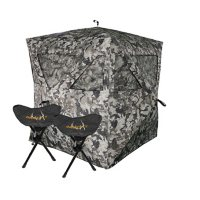Muddy Ground Blind (with 2 Stools)