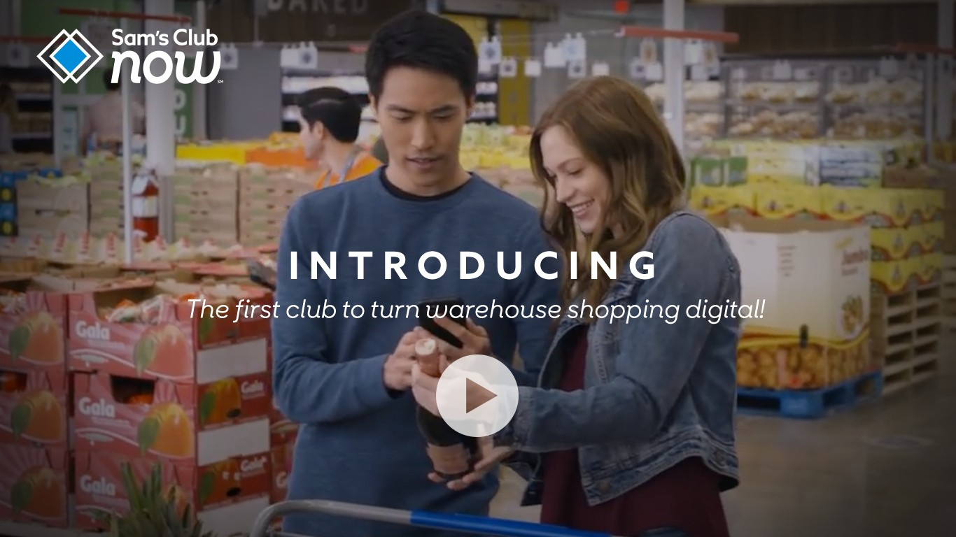 Introducing, the first club to turn warehouse shopping digital